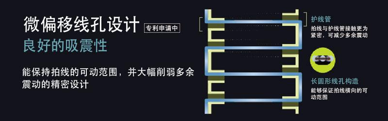 微偏移线孔设计.jpg